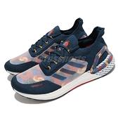 adidas 慢跑鞋 Ultraboost 20 Citylight 藍 首爾 男鞋 愛迪達【ACS】 GY5007