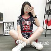 籃球服 女學生寬松球衣短袖套裝定制女款正韓隊服訓練服 韓風嚴選