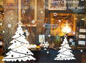 壁貼 新年聖誕裝飾牆貼 聖誕樹貼紙 純白色玻璃靜電貼櫥窗貼紙 聖誕節裝飾【A3073】