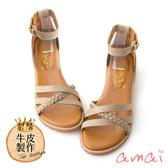 amaiMIT台灣製造。繫帶交錯編織涼鞋 深杏