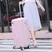 618好康又一發韓版拉桿箱旅行箱包行李箱「巴黎街頭」