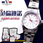 【含原盒】范倫鐵諾Valentino Coupeau原廠正品 不鏽鋼錶 小錶面 鋼帶 女錶  ☆匠子工坊☆【UQ0026】
