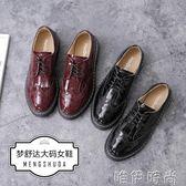 牛津鞋 新款秋季單鞋漆皮系帶小皮鞋40百搭平底英倫風大碼女鞋41-43 唯伊時尚