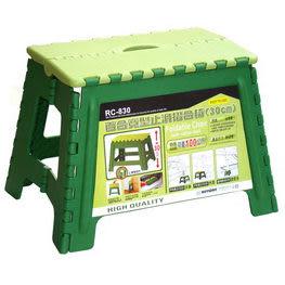 [奇奇文具]【聯府 KEYWAY 折合椅】RC-830 百合寬型止滑摺合椅/摺椅/塑膠椅/折疊椅/休閒椅