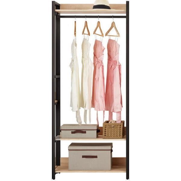衣櫃 衣櫥 MK-589-2 艾麗斯2.6尺單吊衣櫥 【大眾家居舘】