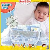 寶寶多款可折疊攜帶方便帶支架蚊帳嬰兒床