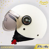 Penguin  PN-781 海鳥牌 霧乳白 半罩安全帽 OTO 內襯全可拆 飛行鏡片 Gogoro 同款 PN781M