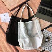 新款韓版網格手提包購物袋網眼鏤空沙灘包帆布單肩女包包  朵拉朵衣櫥