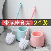 馬桶刷套裝洗擦廁所的刷子家用無死角掛墻式刷蹲坑神器長柄清潔刷 極簡雜貨