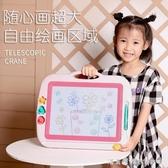 兒童磁性畫板兩歲寶寶可消除的磁性筆幼兒超大涂鴉彩色寫字板玩具 NMS漾美眉韓衣