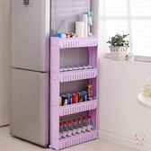 浴室置物架廚房夾縫置物架冰箱縫隙收納架落地可行動窄式衛生間浴室整理架XW 1件免運