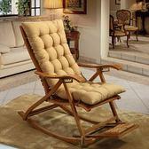 加厚冬季躺椅墊 靠椅墊搖椅墊實木沙發墊 折疊坐椅逍遙椅墊子長條LVV7819【衣好月圓】TW