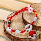 手工【幼兒寶寶紅線手鍊】兒童 手環 紅線 手鏈 編織 五行 馬來玉 含開光 馥瑰馨盛NS0349