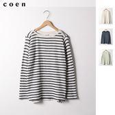 出清 橫條紋上衣 女T恤 彩色粗棉粒 現貨 免運費 日本品牌【coen】