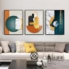 壁畫 北歐客廳抽象裝飾畫晶瓷輕奢沙發背景牆掛畫現代簡約壁畫大氣牆畫T