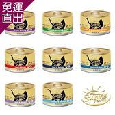 SunnyFarm 紐西蘭 無穀貓用主食罐-口味隨機出貨175g X 24入【免運直出】