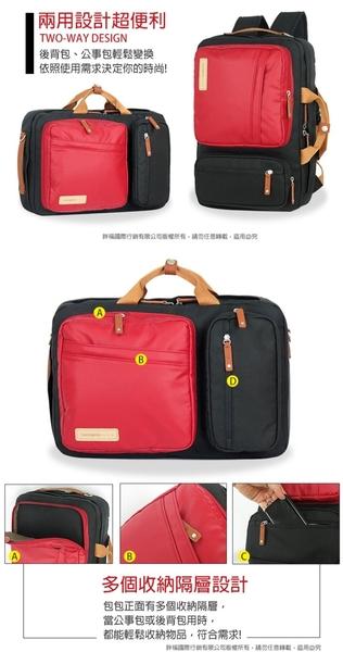 《熊熊先生》新秀麗Samsonite RED大容量14.1吋筆電雙肩休閒包 EASY WAY 2三用後背包手提包AE8*001