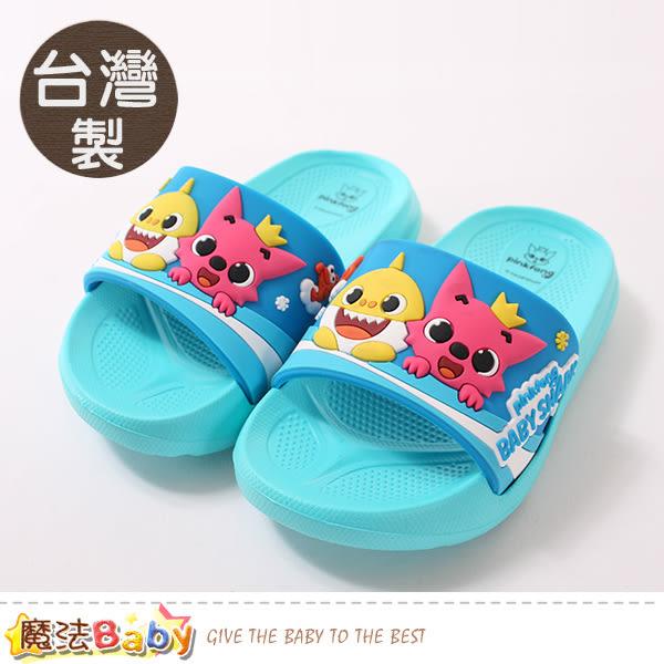 男女童鞋 台灣製碰碰狐授權正版美型拖鞋 魔法Baby