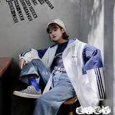 棒球服 秋裝韓版學生BF寬鬆百搭字母連帽棒球服原宿外套女夾克潮 【全館9折】