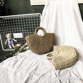 手提包 純手工編織包ins草編包巴厘島度假旅游包包女海邊沙灘包手提包袋 時尚芭莎