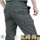 夏季薄款速干褲男士戶外休閒褲多袋工裝褲寬鬆直筒沖鋒褲子長褲男 小艾新品