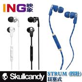 Skullcandy STRUM (四壯) 有線 耳塞式耳機 台閔公司貨 骷髏糖 入耳式