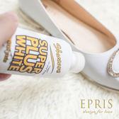 萬用超級白-鞋子泛黃髒污立刻修護變白兼具防潑水-真皮、帆布鞋專用