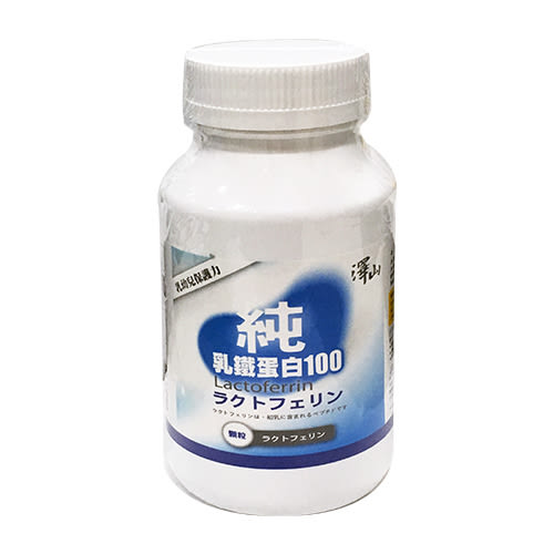 澤山 純乳鐵蛋白顆粒300g[衛立兒生活館]