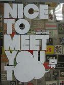 【書寶二手書T9/設計_ZJL】NICE TO MEET YOU TOO!