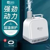 yee魚缸潛水泵抽水泵底吸泵小型靜音過濾器水族箱循環泵吸便水泵 樂事館新品