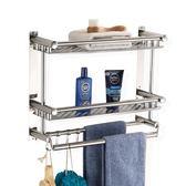 置物架 浴室毛巾架免打孔不銹鋼浴巾架衛生間置物架廁所毛巾掛架子壁掛件 igo辛瑞拉