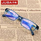 看電腦玩手機游戲護眼保護眼睛男護目電競防輻射抗藍光眼鏡無度數        智能生活館
