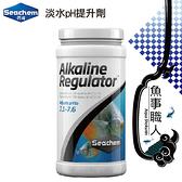 Seachem西肯 淡水pH提升劑【250g】鹼性 魚缸水質 換水添加 魚事職人