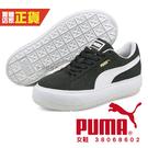 PUMA 蔡依林 休閒鞋 女 小黑鞋 板鞋 橡膠底 厚底 增高 潮流 運動 舒適 穿搭 黑 38068602