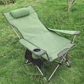 萬聖節狂歡   戶外折疊椅超輕便攜成人加厚午休躺椅沙灘休閒靠背可折疊釣魚椅子【居享優品】