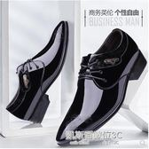 春秋新款布洛克男鞋韓版正裝商務英倫小皮鞋男士休閒黑色漆皮鞋子  凱斯盾數位3c