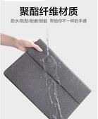 電腦包2021筆記本13/14寸商務輕薄便攜防震13.3寸電腦包保護套男女手拿