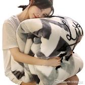 毛毯珊瑚絨毛毯夏季薄款毯子辦公室午睡單人宿舍學生冬季加厚雙層被子 阿卡娜