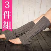 襪套 護腿套 韓國堆堆襪8字紋毛線針織 - 7色 (三件組)【Ann梨花安】