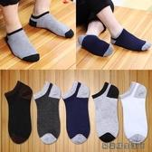 襪子男襪短襪運動棉襪男士短筒