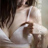 內衣女大胸顯小胸聚攏薄款無鋼圈三角杯文胸性感法式胸罩【貼身日記】