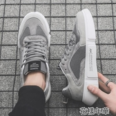 新款夏季透氣男鞋韓版潮流帆布板鞋百搭男士運動休閒潮鞋 花樣年華