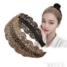 髮箍 遮白髮的髮箍女百搭外出防滑韓國寬邊壓髮卡超寬頭箍網紅髮帶頭飾【618 購物】