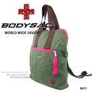 淺綠-輕量提背兩用背包  AMINAH~【BODYSAC B651】
