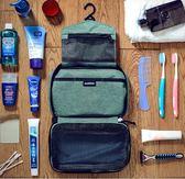 化妝包 旅行乾濕分離洗漱包男女大號便攜防水化妝包收納袋旅游用品 全館免運 艾維朵