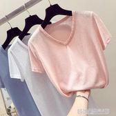 韓版寬鬆釘珠V領短袖t恤女白色冰絲針織半袖體恤上衣