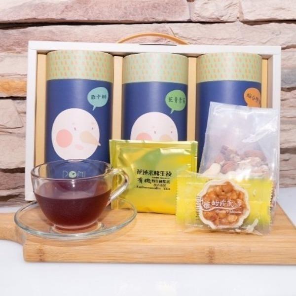 【南紡購物中心】新春送禮 茶點禮盒(花青素茶10包+豆太郎最中餅6個+綜合堅果200g)