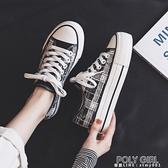 小香風厚底帆布鞋女2021夏季新款韓版ulzzang百搭休閒板鞋布鞋子 夏季狂歡
