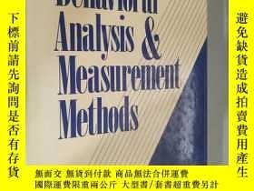 二手書博民逛書店Behavioural罕見Analysis and Measurement Methods by David Me