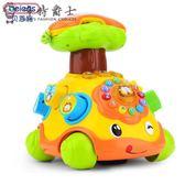 益智玩具寶寶兒童電話車玩具嬰兒音樂益智早教機0-3歲限時特惠下殺8折